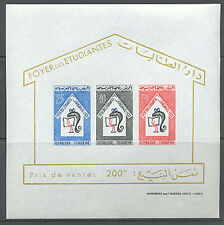 TUNISIA, Sc #453a, Imperf, MNH 1965, S/S, Education of women, IDDAS8Z-9