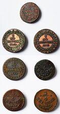 7 Münzen Österreich 1/2 Kreuzer RDR 1781, 2x 1, 1x 1/2 + 3x 1/4 Kreuzer 1812-16