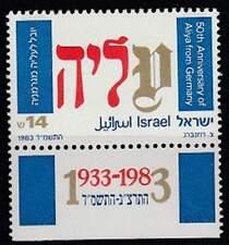 Israël postfris 1983 MNH 951 - Jodenvervolging 50 Jaar
