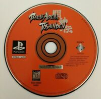 Battle Arena Toshinden (Sony PlayStation 1 PS1) - DISC ONLY - FREE SHIPPING