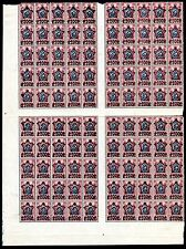 Russia, sheet of 100 of Scott# 222, Michel# 207A, MNHOG