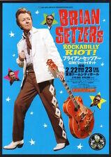 2016 Brian Setzer JAPAN concert tour flyer / mini poster / MINT the stray cats