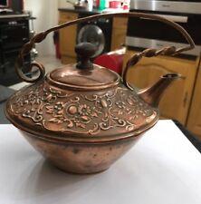 Antique esprit Cuivre Bouilloire Théière Bonsai Japonais Eau Arrosage POT peut