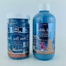 Bath & Body Works Santa's Blueberry Shortbread Bubble Bath & Bath Soak Set 8 oz