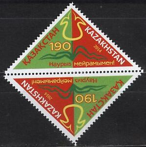 2015. Kazakhstan. Happy Nauryz.  MNH. Tete-beshe. Sc.740.