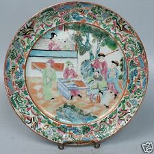 Antique Famille Rose Mandarin Chinese Export Plate # 1 - Game Players? PC