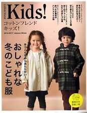 Cotton Friend Kids (Previously Cucito) Autumn Winter 2016 - Japanese Craft Book