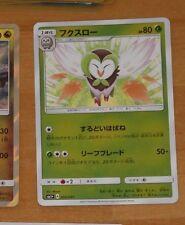 POKEMON JAPANESE CARD HOLO CARTE SM1+ Dartrix 002/051 JAPAN MINT