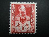 Germany Nazi 1941 Stamp MNH Heinrich v. Chr. Stephan German Eagle WWII Third Rei