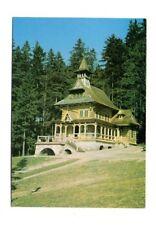 Poland - Zakopane, Kaplica w. Jaszczurowce - Picture Postcard