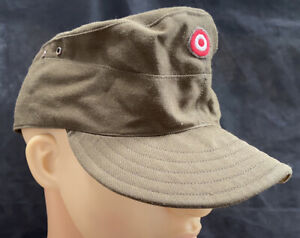 Austrian Army Olive Green Warm Weather Fatigue Cap Hat