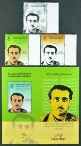 Palästina Palestine 2013 A. Mahmoud Schriftsteller Writer 285-287 Block 37 MNH