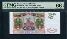 Russia 1993 ( 1994 ), 50000 Rubles, P260b,PMG 66 EPQ GEM UNC