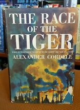The Race of the Tiger:A Novel by Alexander Cordell (1963, Hardcover w/DJ) 1st Ed