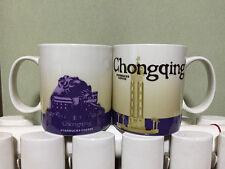 China Starbucks Coffee 16oz Global Icon City Mug~~~Chongqing