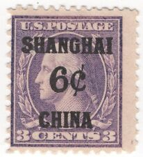 1919 US Offices in China SC K3 HR