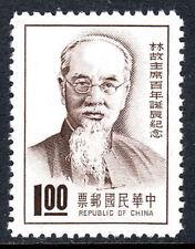 China Taiwan 1487, MNH. Lin Sen, Chairman of the Nationalist Government, 1966