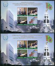 Turkmenistan 2007 Diplomatie und Zusammenarbeit Flag Block 29-30 Postfrisch MNH