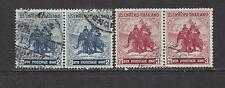 THAILAND -307 - 308 - SE-TENANT PAIRS - USED - 1955 - KING NARESUAN ON ELEPHANTS
