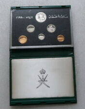 OMAN 6 Coins 1990 AH1410 Proof Set w/Silver KM PS5 20th National Day Sultan
