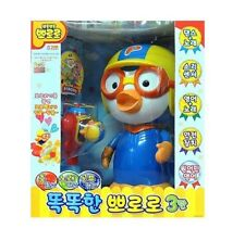 Chooyong Smart Pororo 3 Song Dance Kids TV Character Toy Children Hobbies_NK