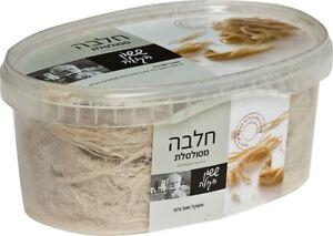 CURLY Sesame Halva 500g 17.6oz Israel Swirled Tasty Delight Halvah Helva Kosher