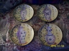 Oriental Set of 4 Accent Plates With Ginger Jar Design's & Oriental Lettering