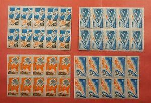 4 1972 CENTRAL AFRICAN REPUBLIC AIRMAIL BLOCKS #C95-98 MNH CV$75