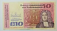 IRELAND: IRISH TEN  POUND NOTE DATED 19.6.1989. JONATHAN SWIFT.