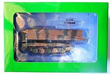 TANK 1/72  Type 91 Armoured Vehicle JGSDF #49