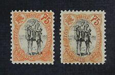 CKStamps: Somali Coast Stamps Collection Scott#60 Mint H OG 1 Wrong Color