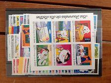 France  Année compléte 1997 ** 85 timbres