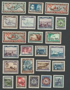Indonesia early issues unused no gum (42)