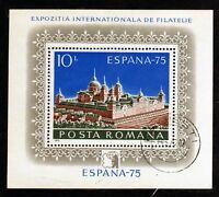 HB RUMANIA / ROMANIA / ROEMENIE  año 1975 yvert nr.117 usada España