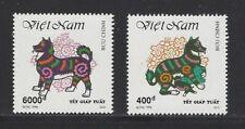Vietnam 1994 狗 China New Year Greeting of DOG Stamp