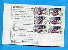 1983 ANNO SANTO £.300 (Sass.1629) BLOCCO DI SEI ann.SEREGNO   (227878)