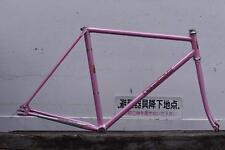 Nagasawa Track Frame - NJS - Pista Fixed Gear - 51.5cm C-T Light Pink - JAPAN