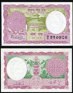 Nepal 1 mohru 1956 Old Coin Design P8 Signature 4 UNC