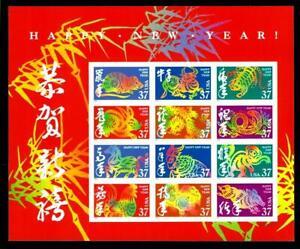 1¢ WONDER'S ~ 2004 MNH SOUVENIR SHEET W/ 37¢ CHINESE NEW YEAR (FV=$8.88) ~ S816