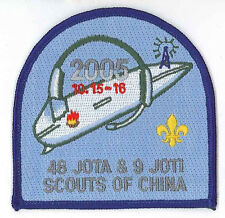 2005 SCOUTS OF CHINA (TAIWAN) Jamboree On the Air & Internet JOTA Scout Patch B