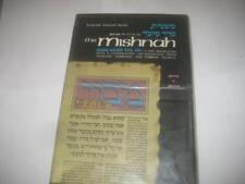 Artscroll Mishnah Eruvin Hebrew - English new translation & commentary