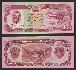 Afghanistan 100 afghanis 1979 (91) FDS/UNC  B-06