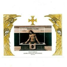 VINTAGE CLASSICS - Sierra Leone 689 - Easter 1985 - Souvenir Sheet - MNH