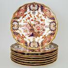 Set 8 Antique Royal Crown Derby Imari Kings # 383 Wavy Edge 8.75' Dessert Plates