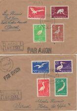 Romania-Israel 1957 full set Birds - Danube Delta Fauna 2 Registered covers