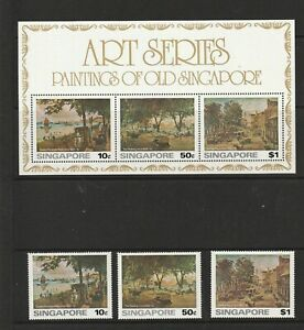 SINGAPORE 1976 ART SET & MS MNH SUPERB