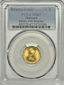1968 Thailand Gold PCGS MS67 150 Baht Sikrit's 36th Birthday Registry Coin
