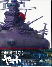 SPACE BATTLESHIP YAMATO 2199 BLU-RAY BOX-JAPAN 8 Blu-ray Ltd/Ed CM88 rd
