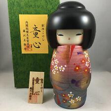 "Japanese KOKESHI Wooden Doll Kimono Girl ""Doshin"" (Pure Heart) by Masae Fujikawa"