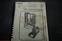 crown lift truck fork series rd service parts catalog list repair rh ebay com